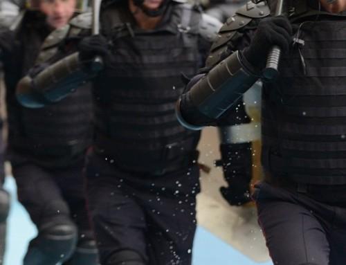 EGMR ÜBER INTERNE SACHVERHALTSERMITTLUNG DER POLIZEI